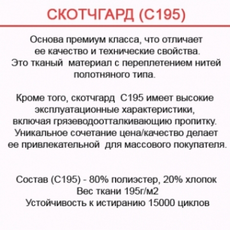 Кресло мешок Груша XXL Москва