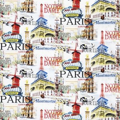 Кресло груша XXL Париж